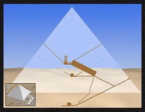 Inside_the_pyramid