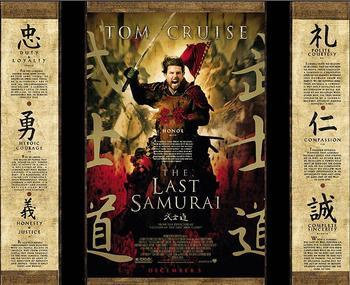 last_samurai_theater_banner.jpg